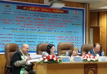 «أسامة السعيد» يحصد درجة الدكتوراه بامتياز في «صورة الإسلام السياسي بالصحافة العربية»