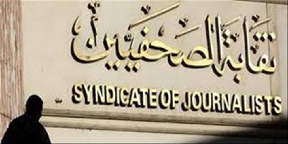ناجي عبد العزيز رئيسا لشعبة المحررين الاقتصاديين