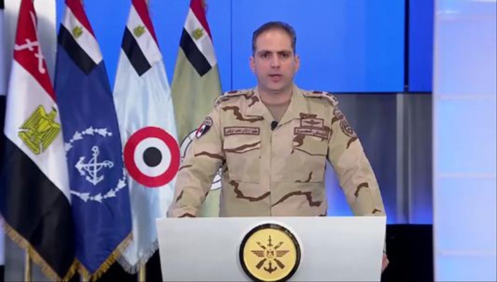 بيانات القوات المسلحة بشأن العملية