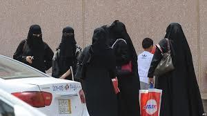 تفاصيل القبض على 10 مصريات بالسعودية