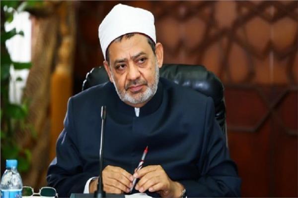 الإمام الأكبر : القدس عربية ولم تنعم بالأمان والسلام إلا في ظل حضارة الإسلام