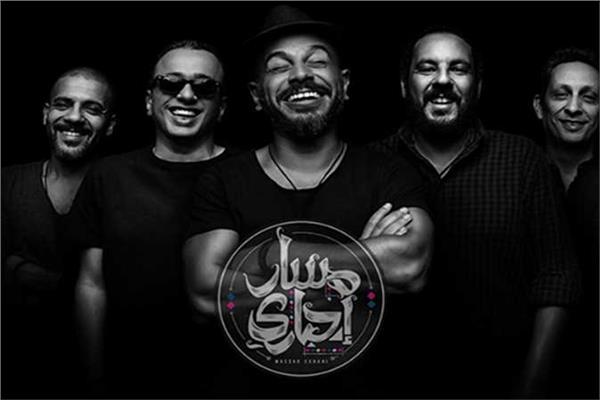 «مسار إجباري» تودع الصيف بحفل غنائي ضخم في الإسكندرية